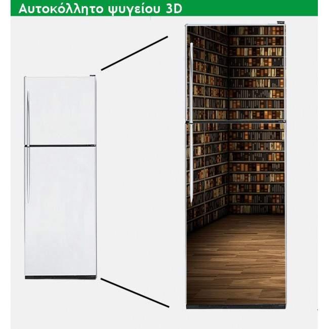 Αυτοκόλλητο ψυγείου Βιβλιοθήκη