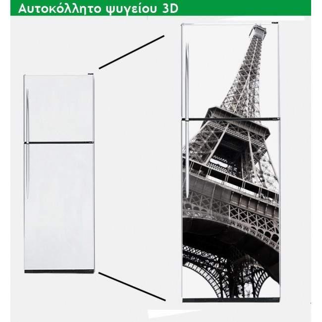 Fridge sticker Tower of Eiffel