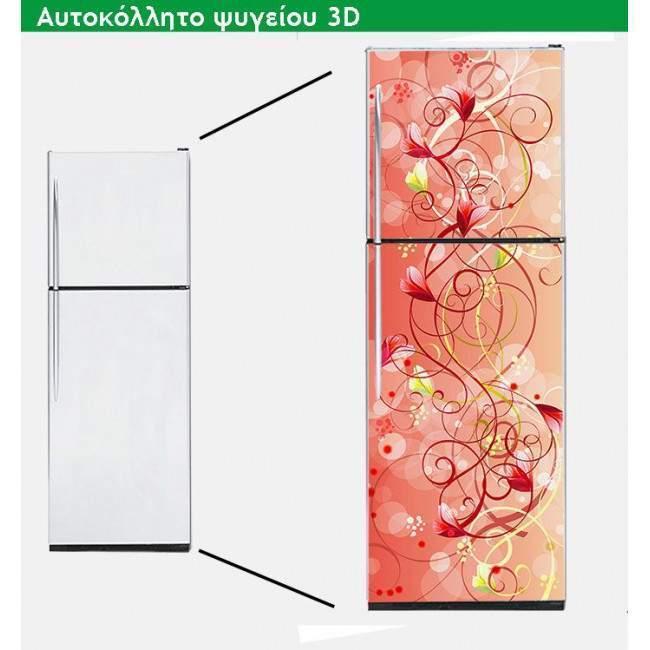 Αυτοκόλλητο ψυγείου Floral ροζ