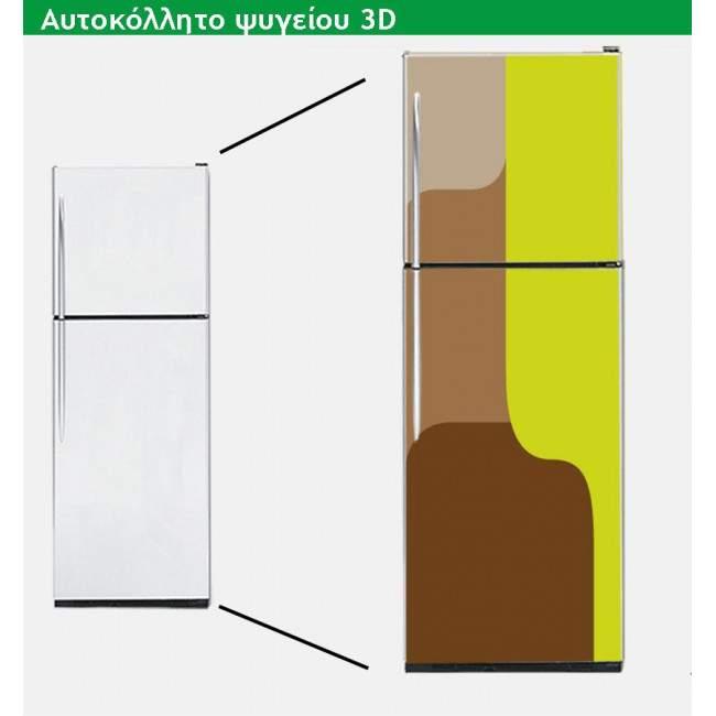 Αυτοκόλλητο ψυγείου Patterns