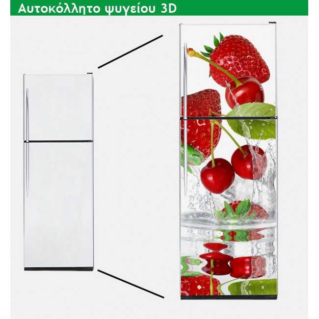 Fridge sticker Strawberries!