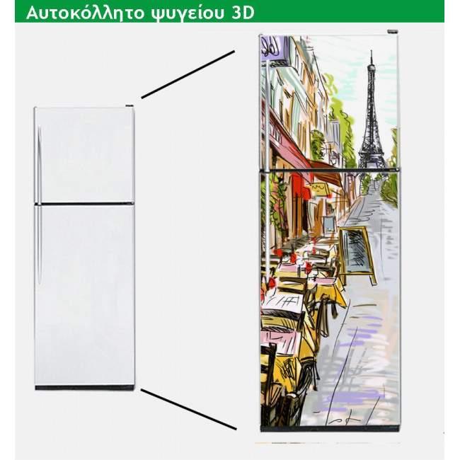 Δρόμοι του Παρισιού, αυτοκόλλητο ψυγείου