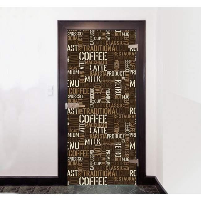 Αυτοκόλλητο πόρτας Cofee time
