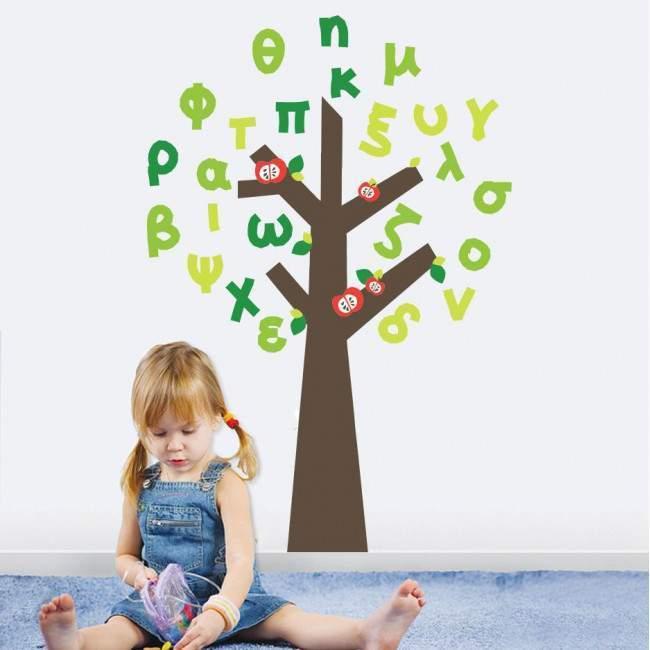 Αυτοκόλλητα τοίχου παιδικά δέντρο και γράμματα, Δέντρο της γνώσης