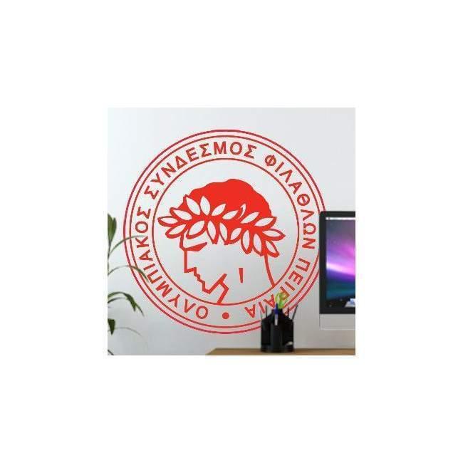 Wall stickers FC Olympiakos OSFP