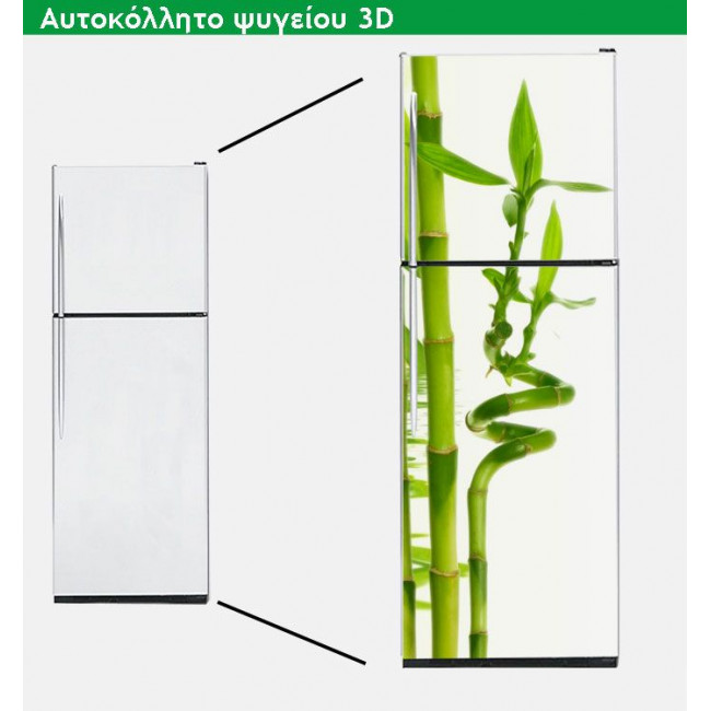 Fridge sticker Bamboo landscape