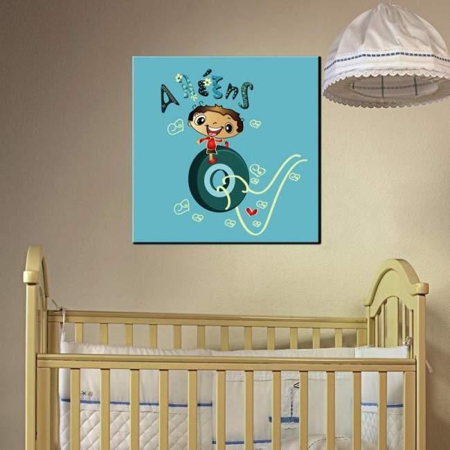 Πίνακας παιδικός σε καμβά Ο ζωηρούλης, με όνομα