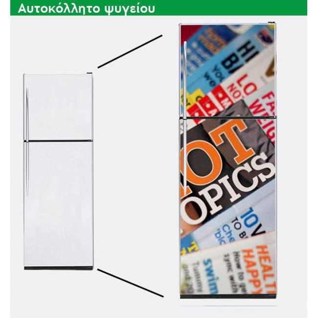 Αυτοκόλλητο ψυγείου Hot topics