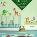 Αυτοκόλλητα τοίχου παιδικά Ζωάκια της ζούγκλας μωρά