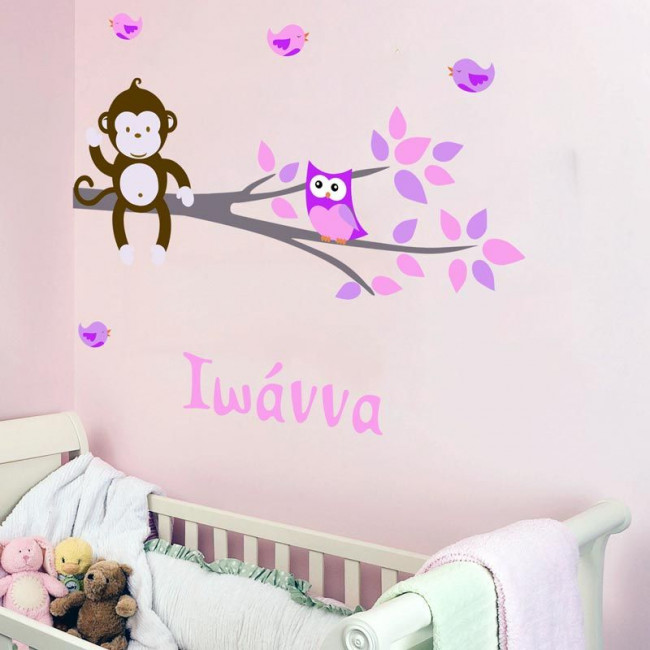 Αυτοκόλλητα τοίχου παιδικά μαϊμού, κουκουβάγια και πουλάκια, Hello! (pal pinks), με όνομα