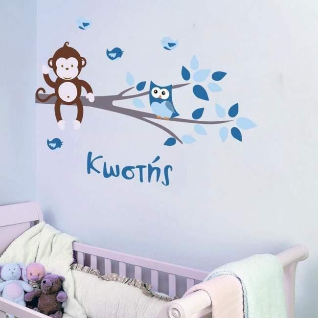 Αυτοκόλλητα τοίχου παιδικά μαϊμού, κουκουβάγια και πουλάκια, Hello! (Blue), με όνομα