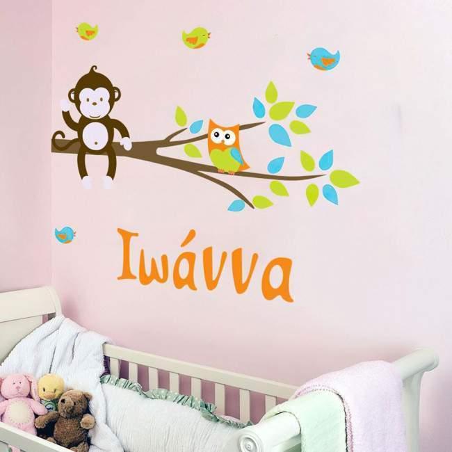 Αυτοκόλλητο τοίχου μαϊμού, κουκουβάγια και πουλάκια, Hello! (Lime and Blue), με όνομα