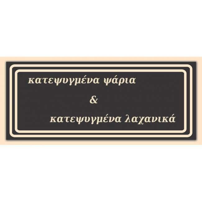 Store front sticker design  3