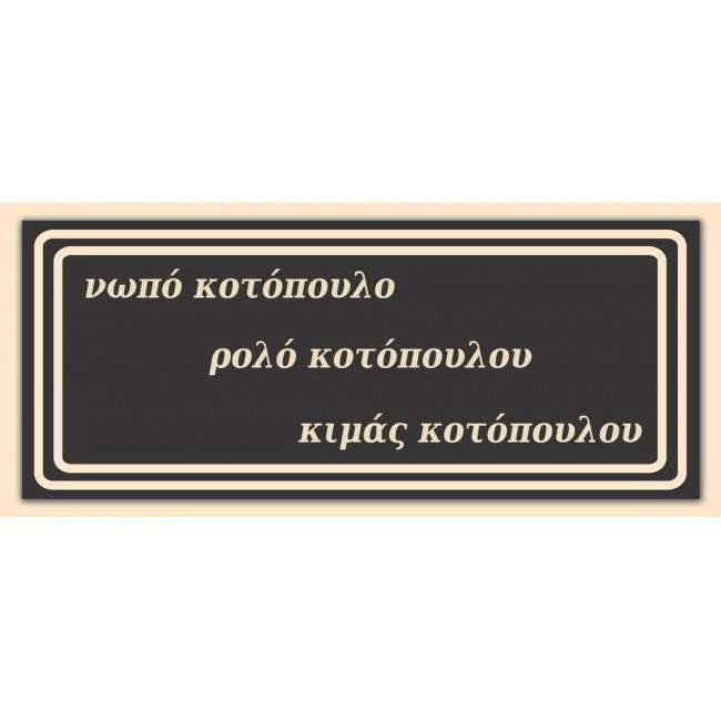 Store front sticker design  4