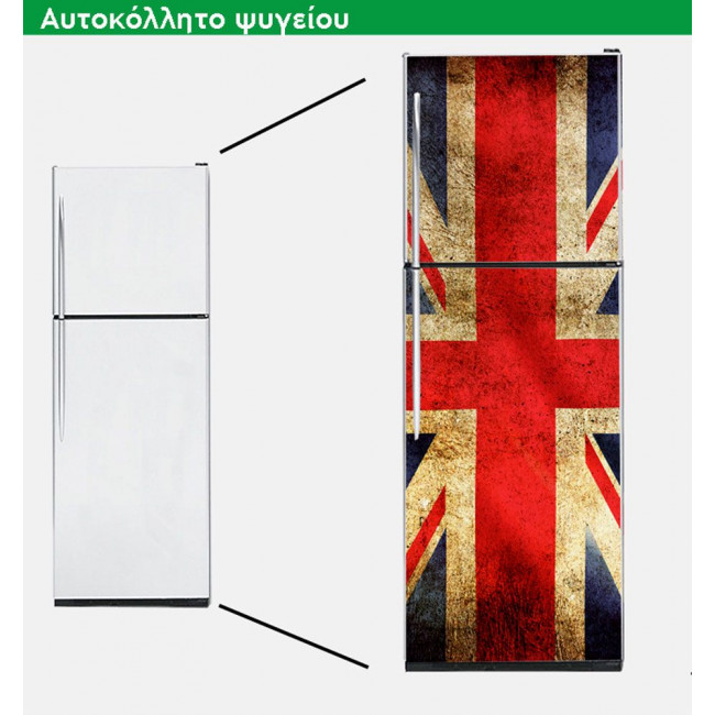 Fridge sticker English flag vintage