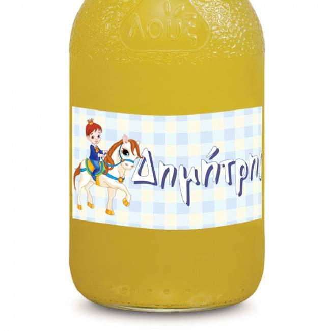 Μικρός πρίγκιπαςαυτοκόλλητες ετικέτες για μπουκάλια αναψυκτικών ,νερού, με το όνομα που θέλετε Βινύλιο Αυτ/το