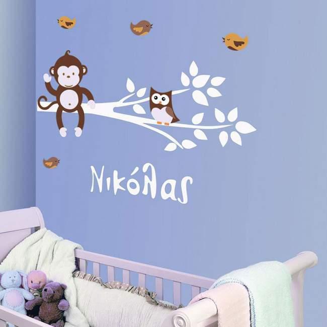 Αυτοκόλλητα τοίχου παιδικά μαϊμού, κουκουβάγια και πουλάκια, Hello! (Brown), με όνομα