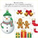 Wall stickers Chrstmas set 1