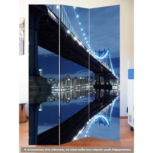 Η Γέφυρα του Μάνχατταν το σούρουπο ,πτυσσόμενο διαχωριστικό ( Παραβάν)