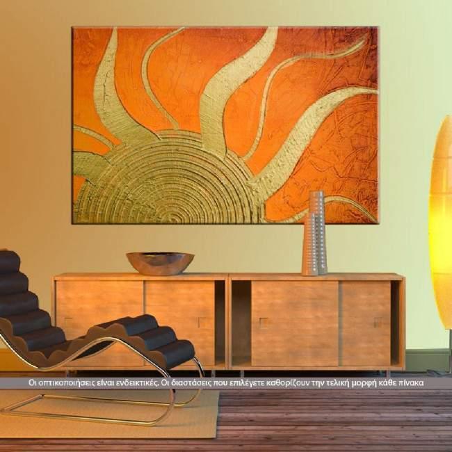 Πίνακας σε καμβά Sunlight