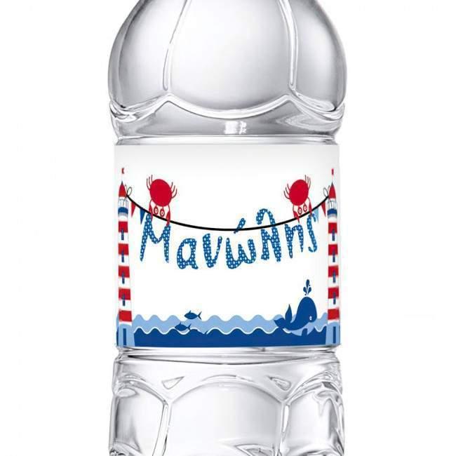 Θαλασσινό θέμα  αυτοκόλλητες ετικέτες για μπουκάλια νερού, με το όνομα που θέλετε Βινύλιο Αυτ/το