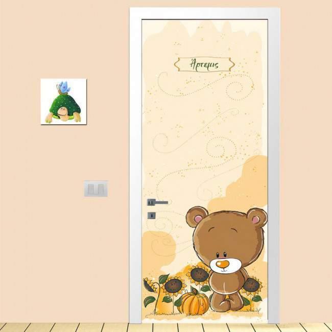 Αυτοκόλλητο πόρτας Χαριτωμένο αρκουδάκ II, παιδικό