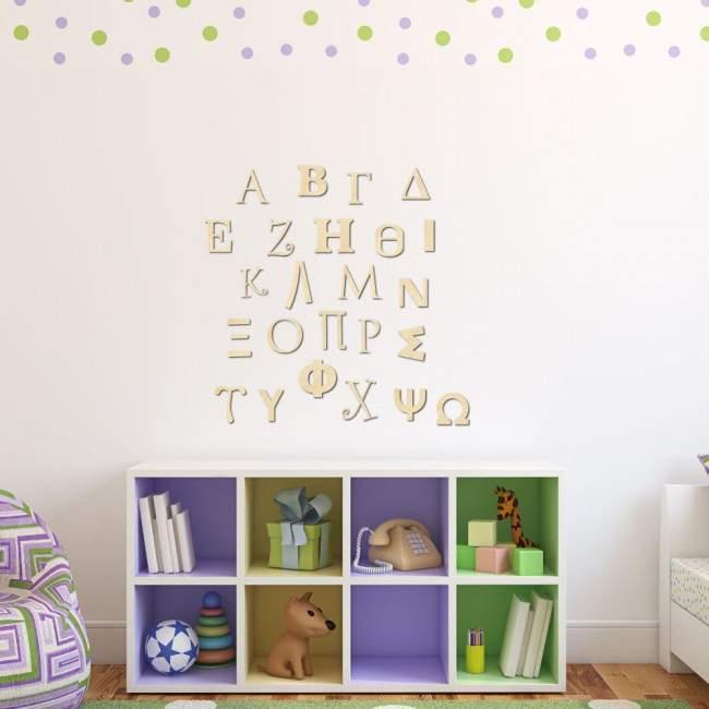 Ξύλινο ελληνικό αλφάβητο κεφαλαία μεγάλα