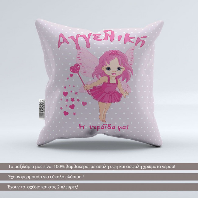 Pillow Our fairy