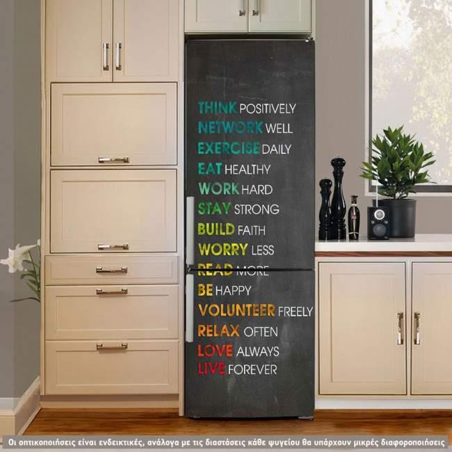 Αυτοκόλλητο ψυγείου Think positively