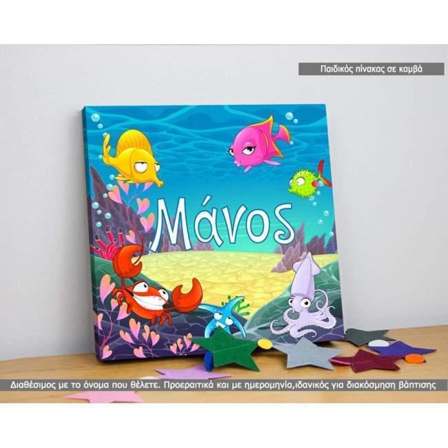 Kids canvas print Sea bed,