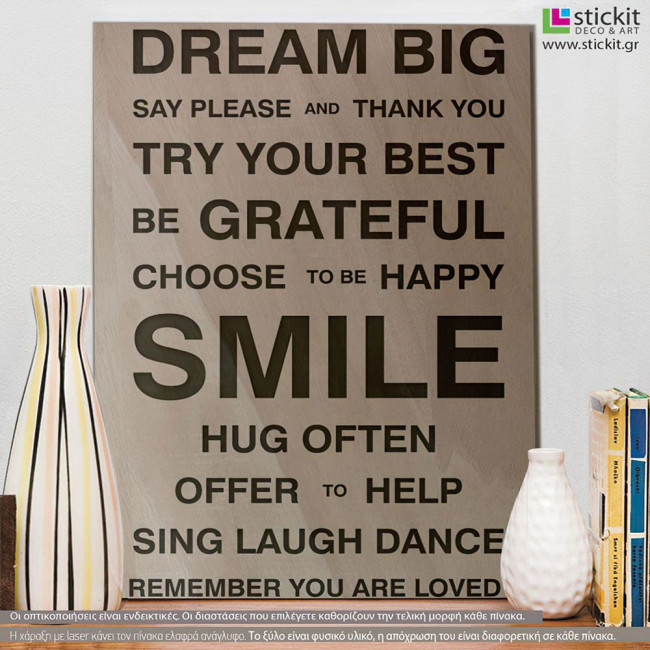Ξύλινη πινακίδα Dream big