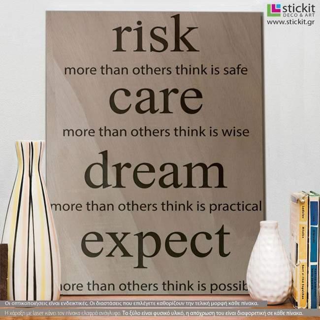 Ξύλινη πινακίδα Risk care dream