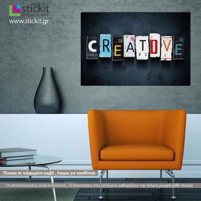 Πίνακας σε καμβά Creative