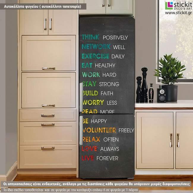 Think positively!, αυτοκόλλητο ψυγείου