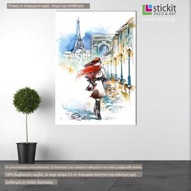 Πίνακας σε καμβά Παρίσι, Walking at Paris