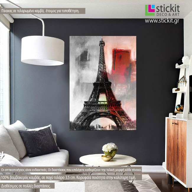 Canvas print Paris, Eiffel tower, painted like