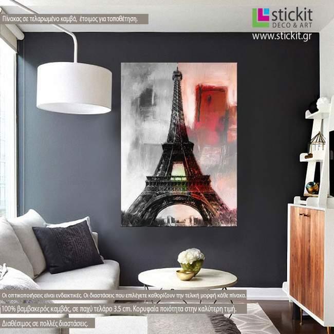 Πίνακας σε καμβά Παρίσι, Eiffel tower, painted like