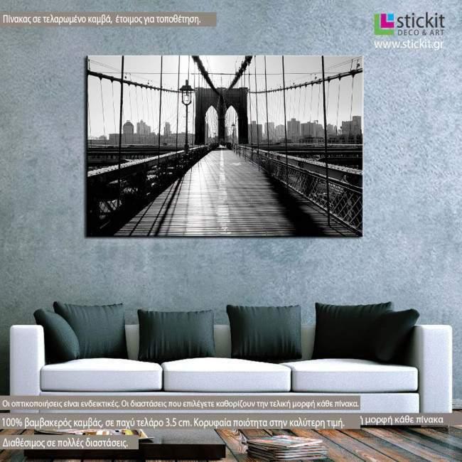 Πίνακας σε καμβά Νέα Υόρκη γέφυρα, Brooklyn bridge view