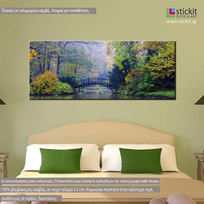 Πίνακας σε καμβά Autumn misty park, πανοραμικός