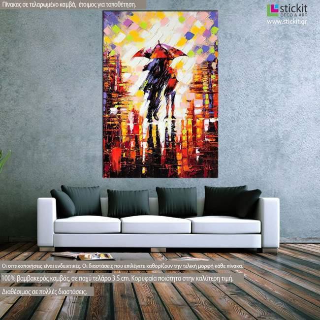 Πίνακας ζωγραφικής Under the rain, αντίγραφο σε καμβά