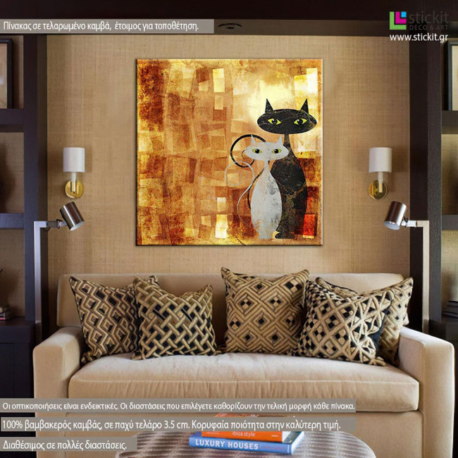 Canvas print The cats rectangle