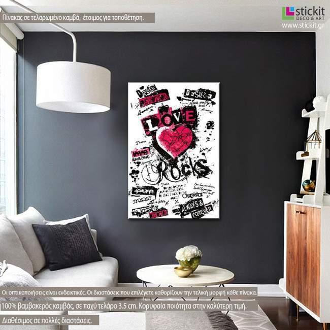 Πίνακας σε καμβά Love rocks