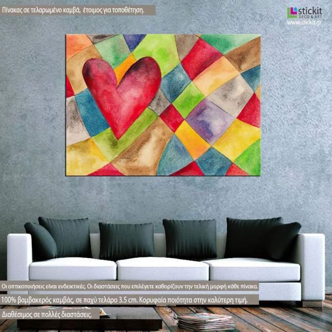 Πίνακας σε καμβά Happiness, water colors