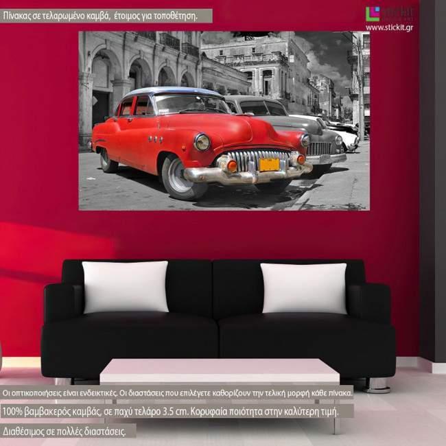 Πίνακας σε καμβά Αβάνα αυτοκίνητα, Havana cars
