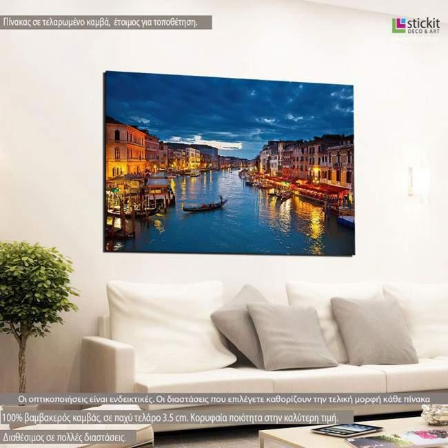 Πίνακας σε καμβά Βενετία, Grand Canal at night, Venice