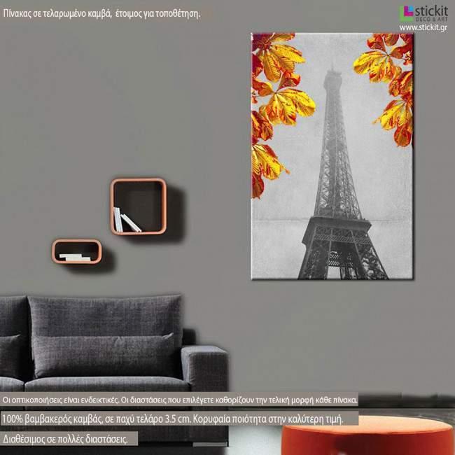 Canvas print Paris, Eiffel tower yellow leafs