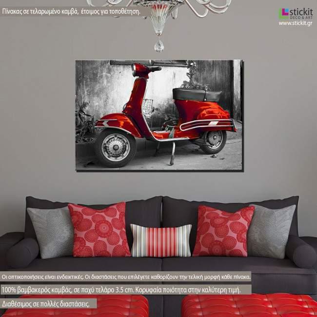 Πίνακας σε καμβά Βέσπα, Red vespa