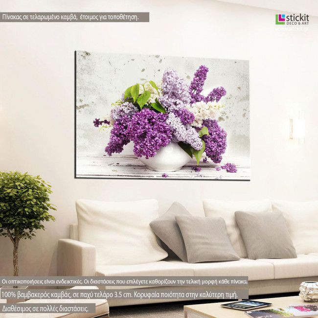 Πίνακας σε καμβά Πασχαλιά, Bunch of lilac