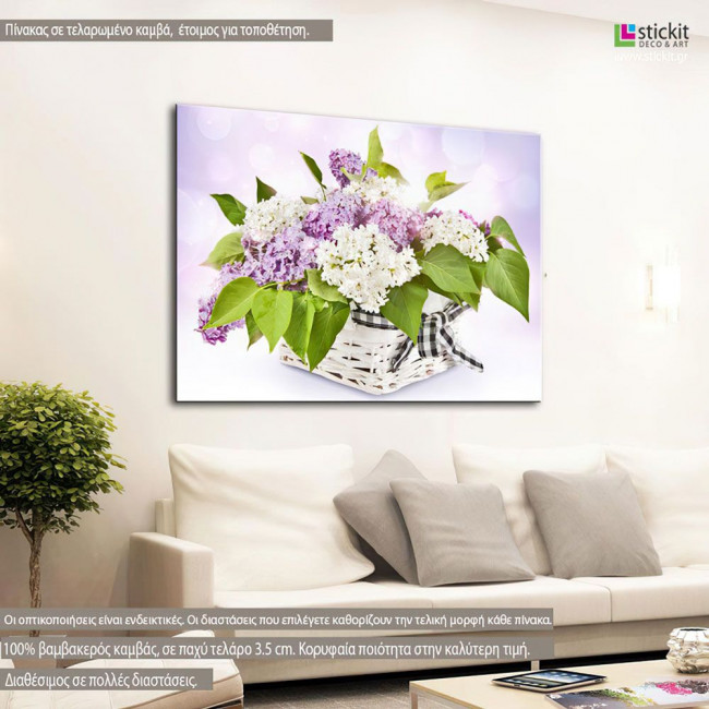 Πίνακας σε καμβά Πασχαλιά, Lilac flowers