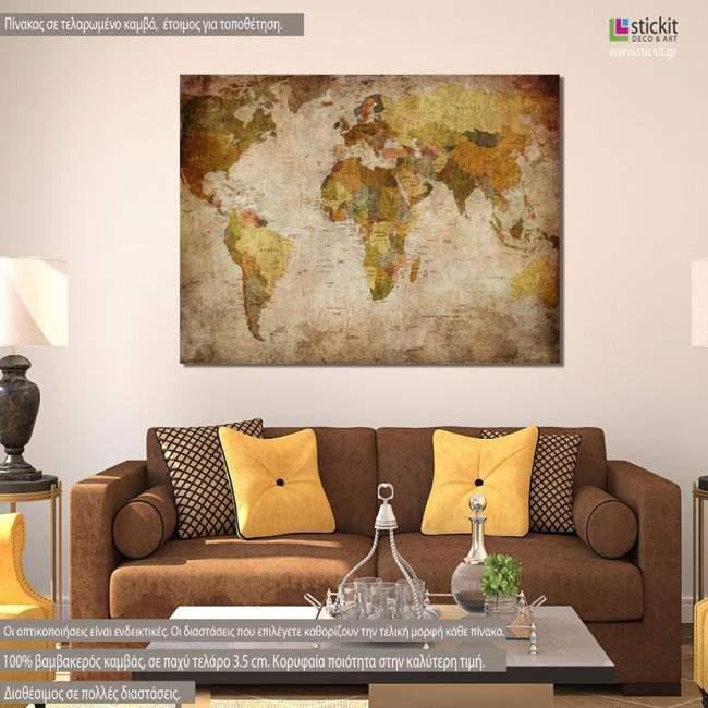 Πίνακας σε καμβά Παγκόσμιος χάρτης vintage